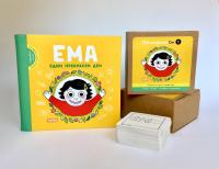 Комплект ЕМА