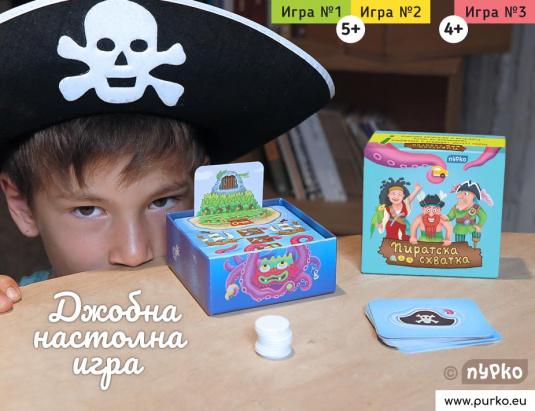 Пиратска схватка - джобна настолна игра