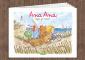 Ана Ана - Излет до морето